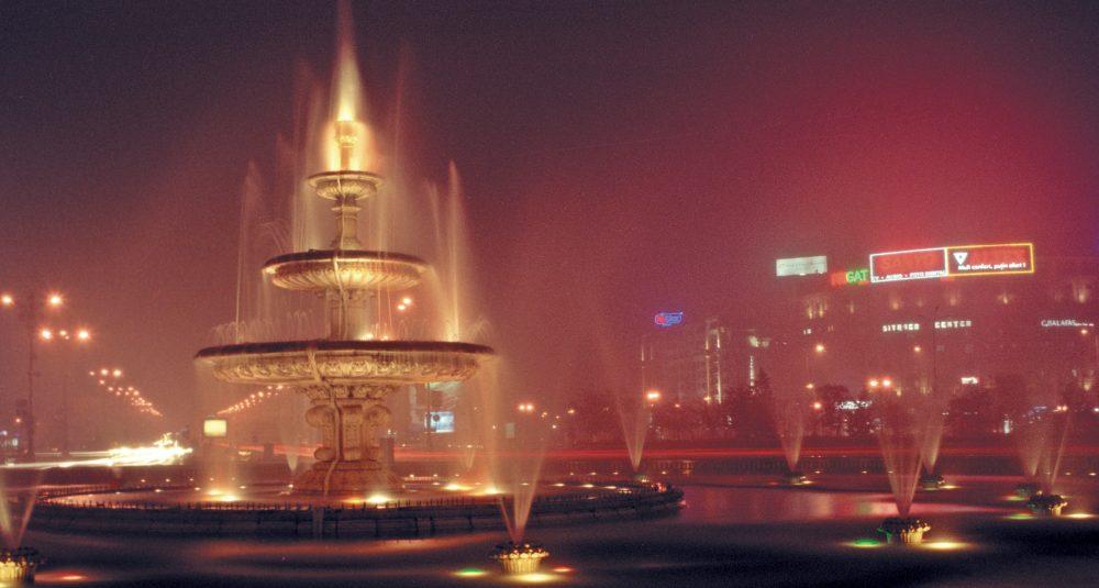 Bucureștiul în schimbare